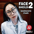 FaceShield_01.jpg