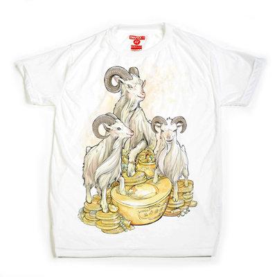 24 Lucky Goats
