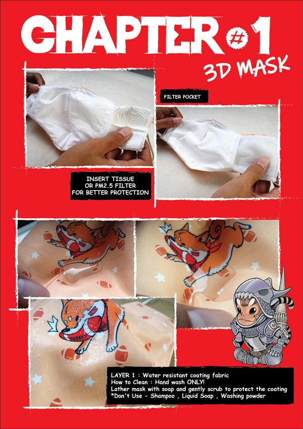3d-mask-01-02.jpg