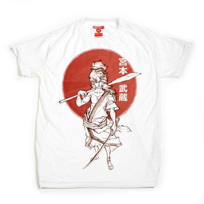 80 Musashi