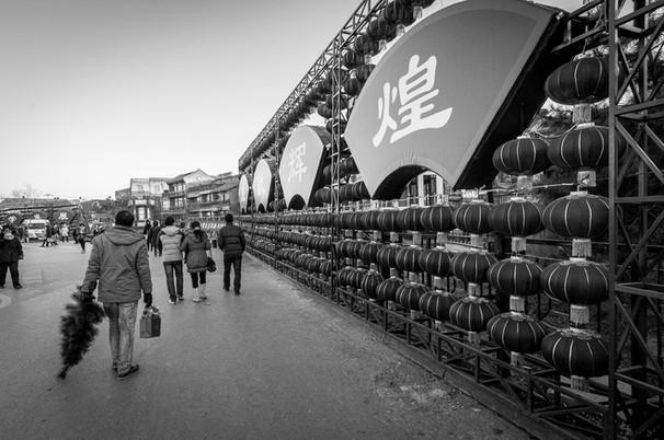 Beijing, China 2013