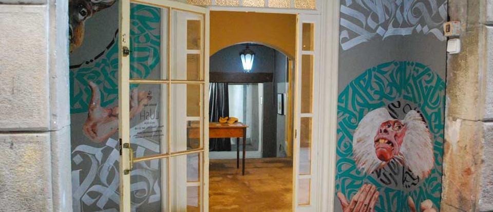 Rubicon and Mugraff design entrance