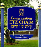 Etz%20Chaim%20Sign%20edited_edited.jpg