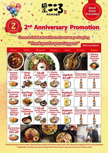 menya kokoro mazesoba 2nd anivv promotion