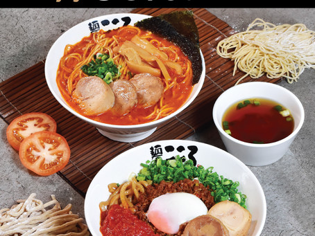 EXTENDED!! Tomato Mazesoba / Ramen and 50% off 2nd bowl