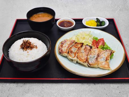 Gyoza rice set: New menu at Novena outlet 1!