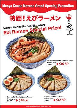 Ebi Ramen promotion