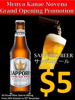 kanae ramen sapporo beer promotion