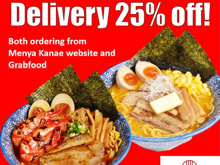 Delivery 25% off!