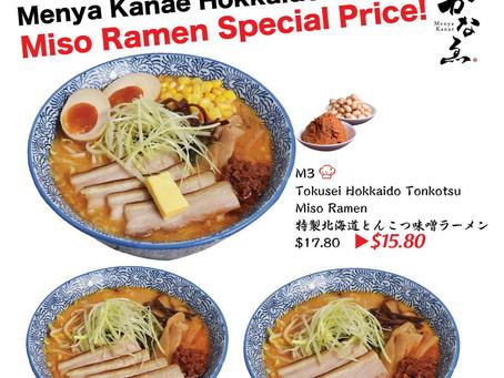 $2 off! Hokkaido Miso Ramen Promotion!