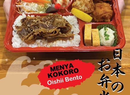New Bento menu!