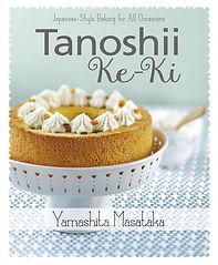 Tanoshii Keki.jpg
