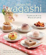 Wagashi .jpg