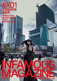 infamous#xoo.jpg