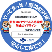 Osaka Government Sticker