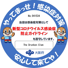osaka badge.png