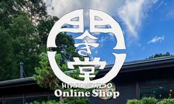 閃き堂 Online Shop オープン!