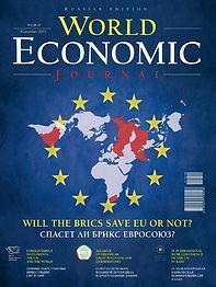 World Economic Journal 2011