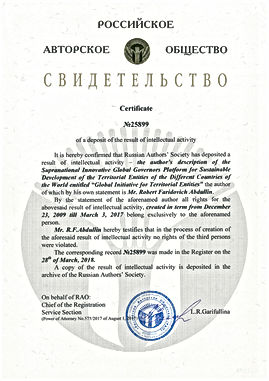 Global Initiative for Territorial Entiti