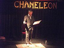 Chameleon1-215.jpg