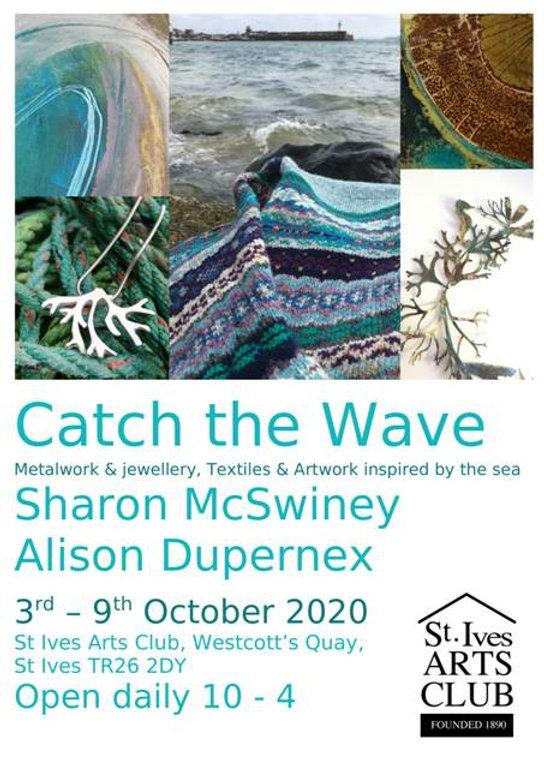 catch-the-wave-exhibiton-stives-artsclub