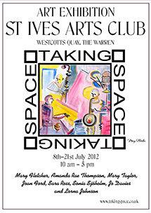 TakingSpaceJul2012-15.jpg