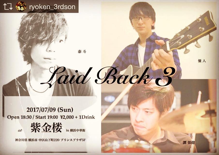 laid_back_3