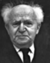david-ben-gurion-medium.jpg