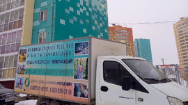 Первая акция по сбору вторичного сырья прошла в Томске