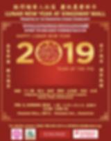 Screen Shot 2019-01-30 at 5.34.19 PM.png