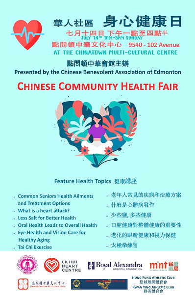 Health Fair 2019 (1).jpg