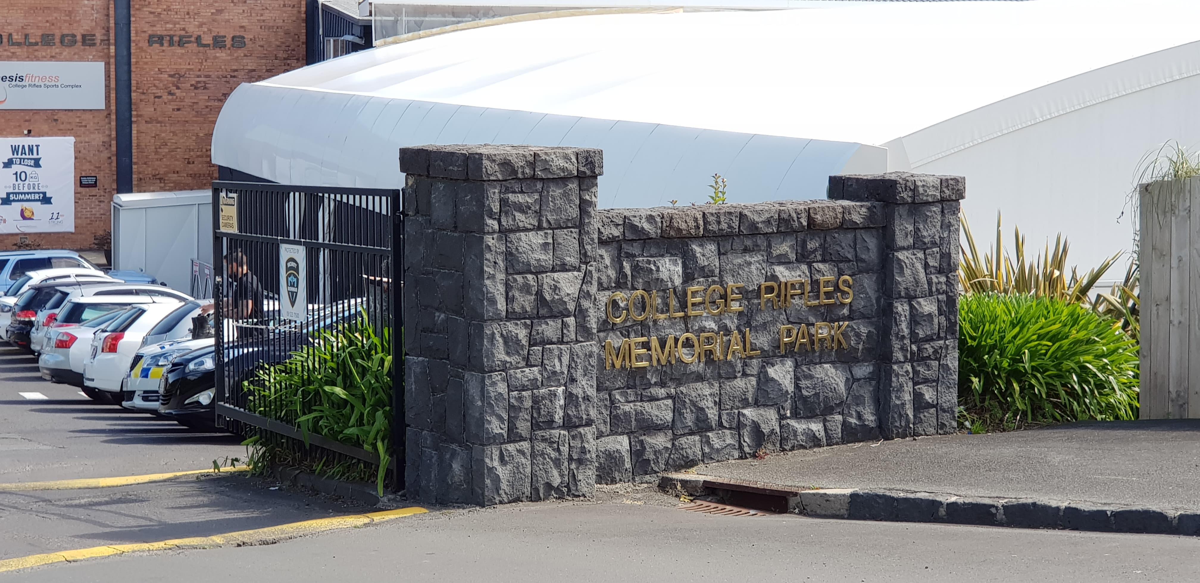 Grand Entrance Way