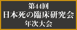 _44jard.jpg