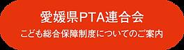 PTA2.png