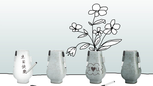 """Ears"" Dry-Erase Vase, 2012"