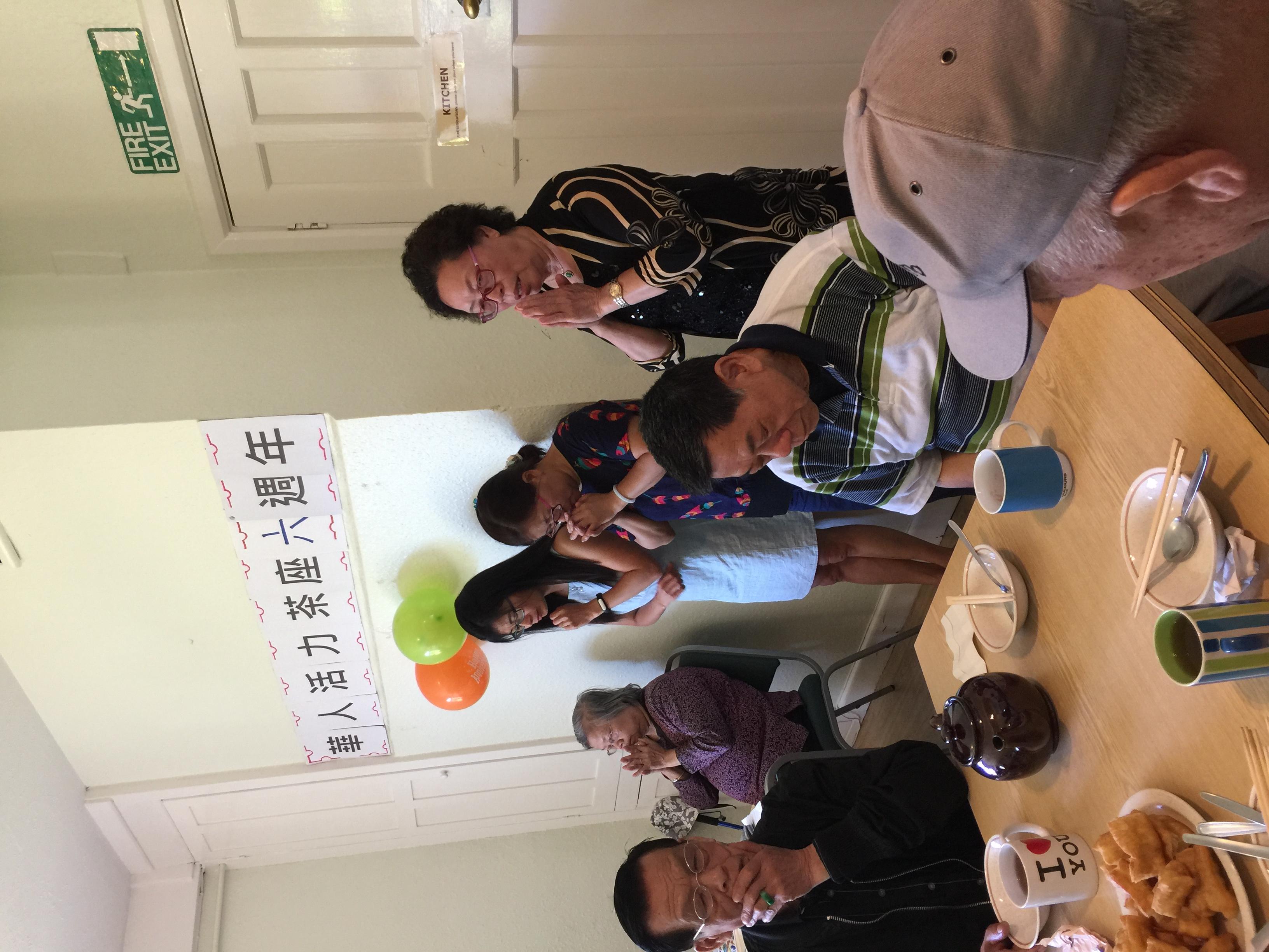 華人活力茶座六周年