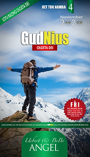 GND PNG Issue 4 Nov Cover Front.png