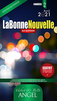 GND French Issue 2 2021 Front.png