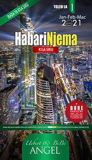 GND Swahili Issue 1 Front Cover.png