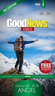 GND Issue 4 Cover Front.png