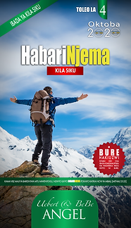 GND Swahili Issue 4.png