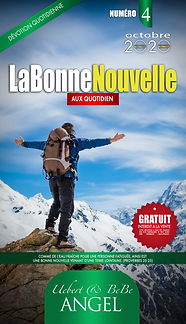 GND French Issue 4 Cover Front.png