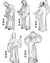 健康养生气功-7.jpg