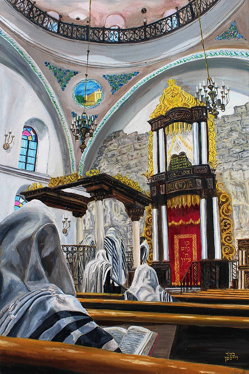 The Churba Synagogue