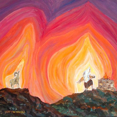 The Akeidah (Binding of Isaac)
