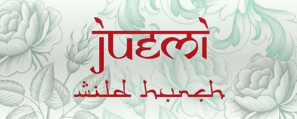 arabic_sticer.jpg
