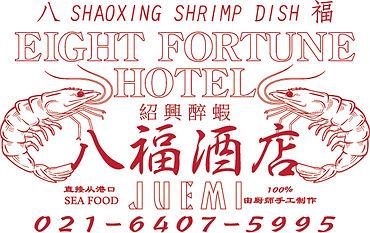seafood_restrant.jpg