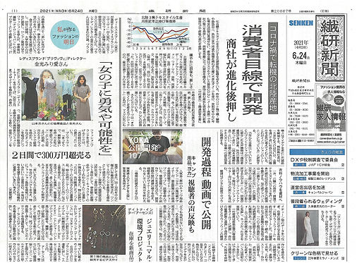 senken_hiki_page-0001.jpg