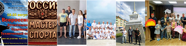 Летние события Федерации: наши новые Мастера спорта России и мероприятия в Крыму, Испании, Пензе, Са