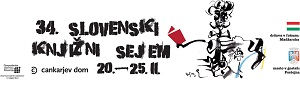 sks_2018_logo.jpg